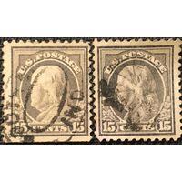 ЦІКАВІЦЬ АБМЕН! 1914 WASHINGTON 15 цэнтаў