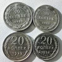 Лот серебра ранних советов с рубля.