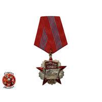Орден Октябрьской революции (1967-1991) (КОПИЯ)