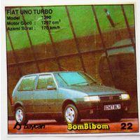 Вкладыш BomBibom # 22 b