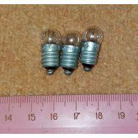 Лампа Мини [для фонариков, гирлянд] Е10 26V 0,12A