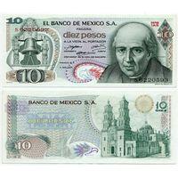 Мексика. 10 песо (образца 1971 года, P63d, подпись 2, оливковая печать, aUNC)