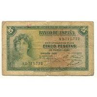 5 песет 1935 года, серия А 2717732, Испания