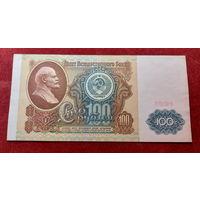 Боны - ДЕНЬГИ ++ СССР ++ 100 рублей 1991г.