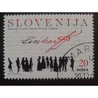 Словения 1995 персонажи произведений писателя