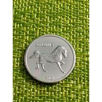 Нагорный Карабах 50 лум, 2013 год. Лошадь