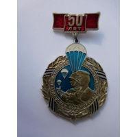 50 лет витебская гвардейская воздушно-десантная дивизия