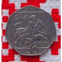Кипр 50 цента 1993 года. Подписывайтесь! Много новых лотов в продаже!!!
