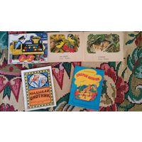 Детские мини книжечки СССР