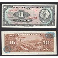 Распродажа коллекции. Мексика. 10 песо 1963 года (P-58j.2 - 1953-1967 Issue)