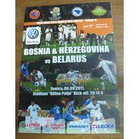 2011 Босния и Герцеговина - Беларусь