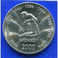 Сомали 10 шиллингов 2000 , Год Обезьяны , UNC