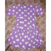 Платье FRISTYLE р.46-48 симпатичное в идеальном состоянии