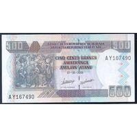 Бурунди 500 франков 2009 года. Состояние UNC!