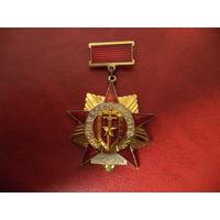 Интересный знак НА БОЕВОМ ПОСТУ 1919-1974 ( ММД )