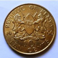 10 центов 1990 Кения