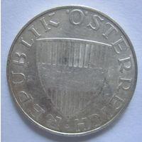 Австрия. 10 шиллингов 1967. Серебро .293