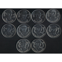 Литва жетоны-медали 2011 г. 12 шт. Баскетбольная федерация. Цена за 1 шт.!!!