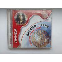 """Линда """"Russian Stars"""""""