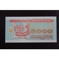 Украина 5000 карбованцев 1995 UNC
