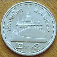 Таиланд 2 бата 2006