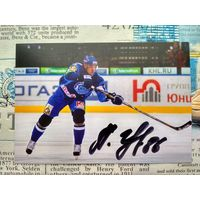 Павел Леонидович Черноок, белорусский хоккеист, защитник. Фотокарточка с автографом.
