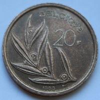 Бельгия, 20 франков 1980 г. 'BELGIQUE'