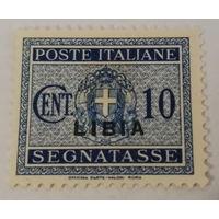 Ливия, итальянская колония, война, распродажа