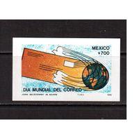 Мексика-1988,(Мих.Бл.36)  ** Спорт, ОИ-1988