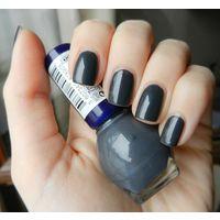 Стойкий ЛАК для ногтей Miss Sporty Lasting Colour Nail Polish оттенок 420