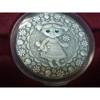 Знак зодиака Дева.20 рублей.