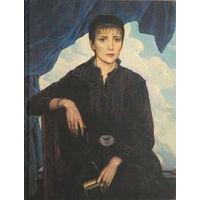 Илья Глазунов, живопись, 1986