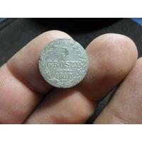 5 грошей 1840 г. Российская империя для Польши (2) хорошая