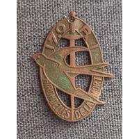 Франция Полковой знак 170-й пехотный полк распродажа коллекции