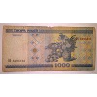 1000 рублей 2000 (выпуск 2006) НВ 5505555