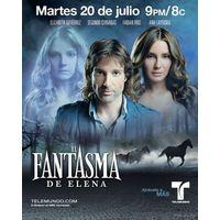 Призрак Элены / El Fantasma de Elena (США, 2010) Все 117 серий. Скриншоты внутри