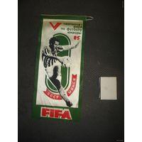 Вымпел FIFA юношеский чемпионат по футболу Минск 1985