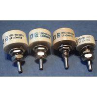 Резистор переменный ППБ-3В 1,5кОм