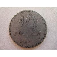 10 филлеров 1957 Венгрия