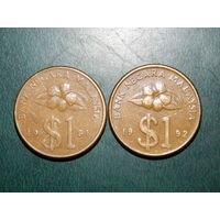 Малайзия 1 ринггит цена за монету (список)