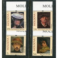 Молдавия 2011. Живопись. Портреты
