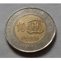 10 песо, Доминиканская республика (Доминикана) 2010 г.