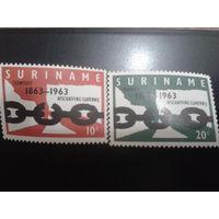 Суринам 1963 разорванные цепи полная серия