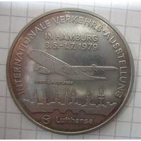 Медали, Жетоны, Подвесы. По вашей цене.в .9-104