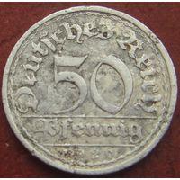 244**  50 пфеннигов 1920 А Германия