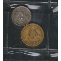 5 центов 1955 и 10 центов 1965 Восточные Карибы. Возможен обмен