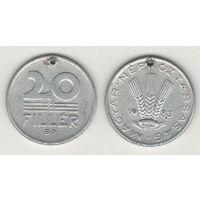 Венгрия km573 20 филлер 1983 год (обращ) (t)(f17)*-