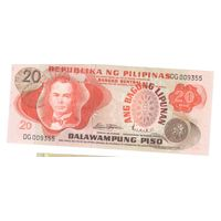 20 писо  Филиппин
