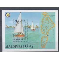[1328] Мальдивы 1987.Парусники,яхты.