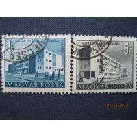 Марки Венгрия 1958 год. Здания